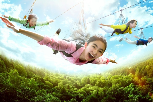 Japanese nature theme park lets you zoom through the air at over 40 miles an hour