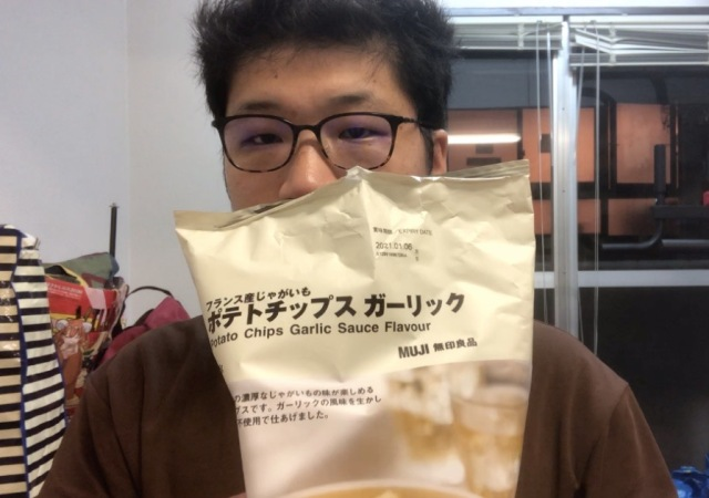 Muji's garlic sauce potato chips are perfectly pungent enough to warrant an investigation