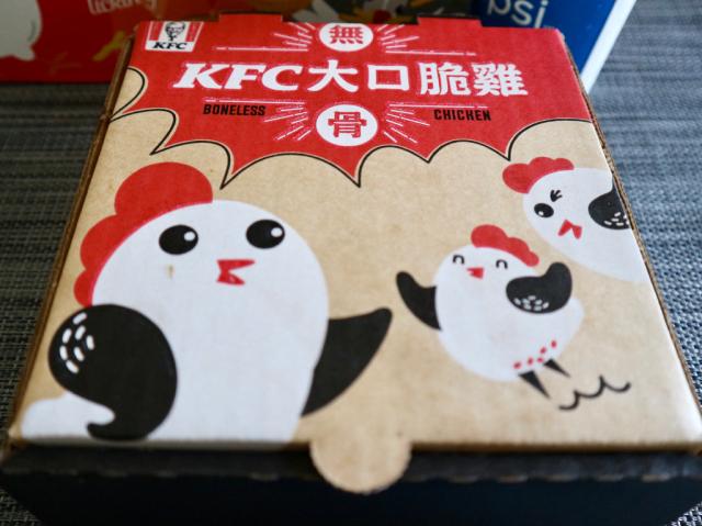 Menu Unik, KFC Taiwan Hadirkan Okonomiyaki Ayam dengan ...