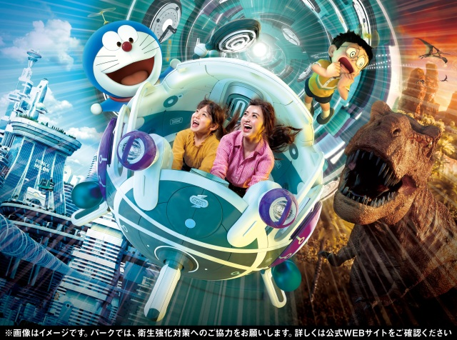 The first ever Doraemon ride is coming to Universal Studios Japan this summer