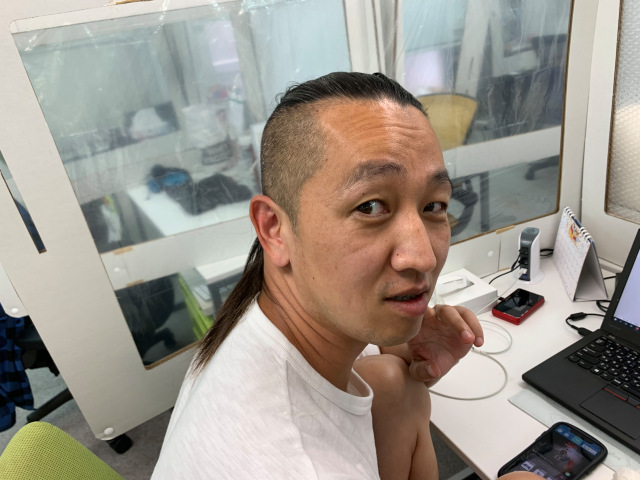 Has five years with the dangerous haircut banned in Tokyo schools led this man to a life of crime?