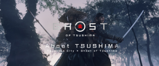 Venture through real-life locations from Ghost of Tsushima with this handy tourism website