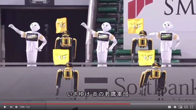 Dozens of Peppers and Spots join forces for a creepy robot 7th inning stretch spectacular
