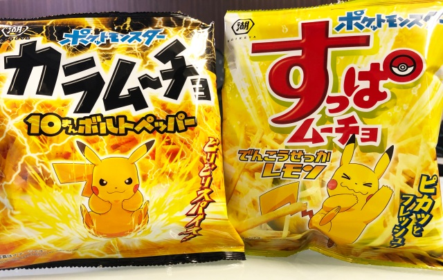 Pikachu-flavor potato snacks pack two different kinds of Thunder Punch【Taste test】