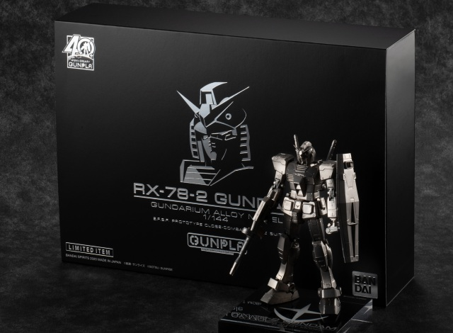 Limited edition Gundam models made of 100% Gundarium on sale