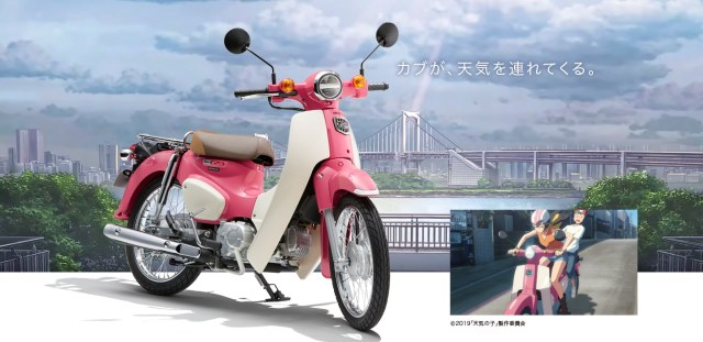 Natsumi's pink scooter from Weathering with You now on sale from Honda for a limited time