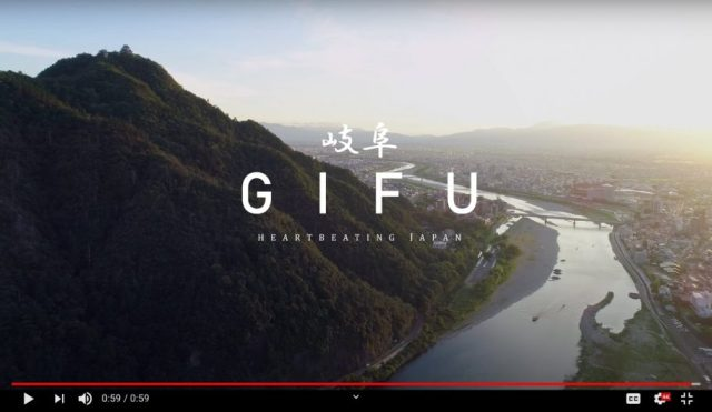 Enjoy sights and traditions of Japan's heartland in new Gifu prefecture-focused feature【Video】
