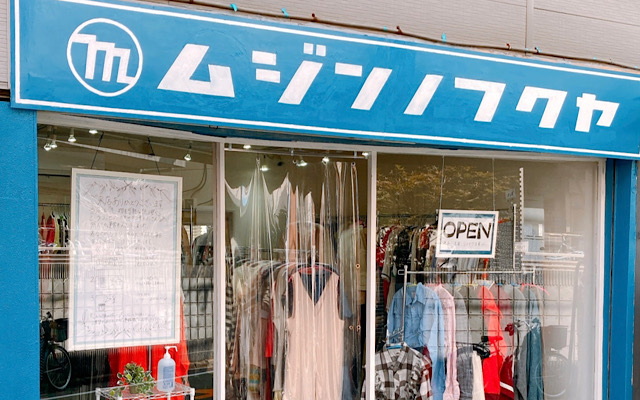 Completely unmanned 24-hours clothing store found in Tokyo