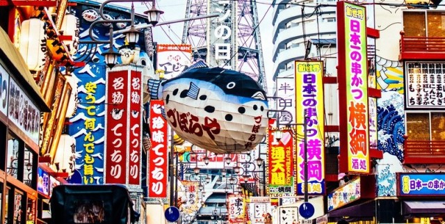 Osaka's giant pufferfish may be saved by neighboring business
