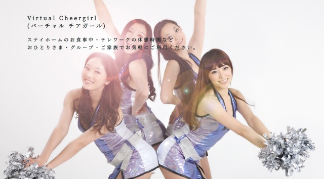 Japanese cheerleader video chat performances — The latest weapon against pandemic-related stress