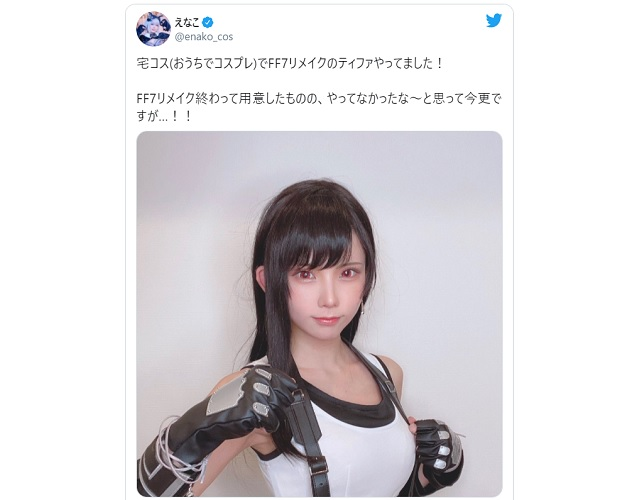 Japan's number-one cosplayer regrets not using oranges when cosplaying as FF VII's busty Tifa
