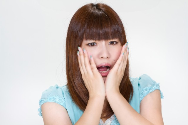 Woman in Japan accidentally pees herself during live broadcast