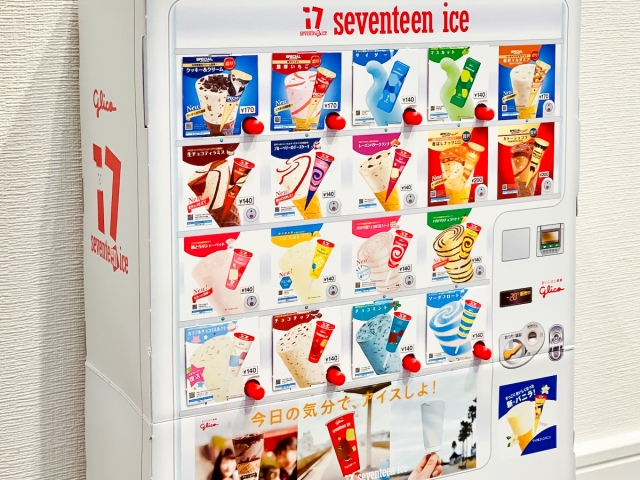 We Make A Japanese Ice Cream Vending Machine Soranews24 Japan News