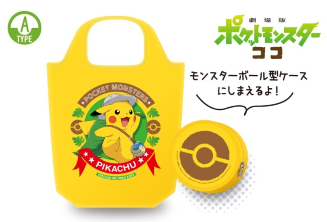 Pokémon saving the planet with free Poké Ball-case eco bags from 7-Eleven Japan