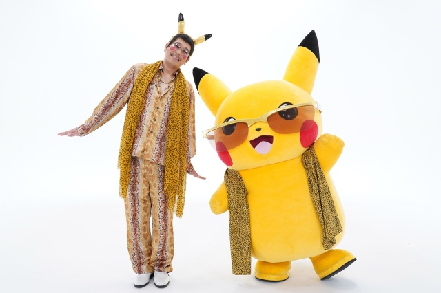 Pen-Pikachu-Apple-Pen? Pokémon star teams up with PPAP singer for new song