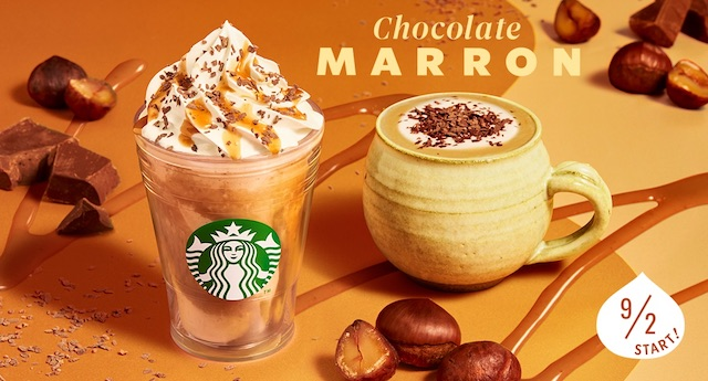 Starbucks Japan kicks off autumn with tempting chocolate and chestnut flavored drinks
