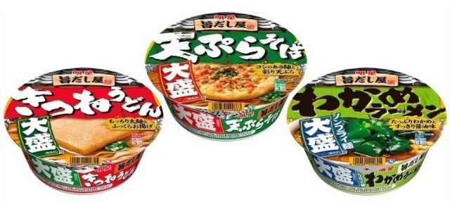 Clever new packaging trick helps make it easier to eat instant ramen without ruining your health