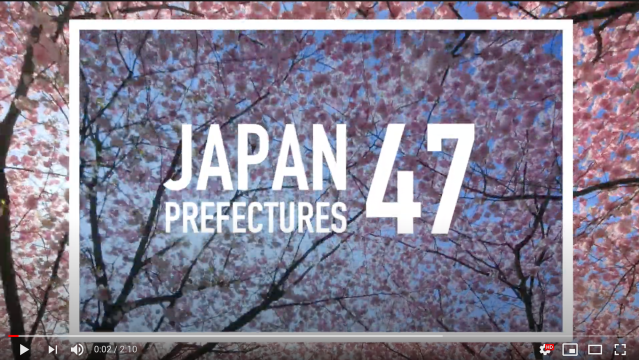 Go on a whirlwind tour of all 47 prefectures in Japan with this gorgeous promo movie【Video】