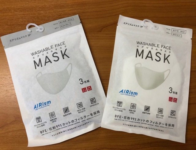 "We test out Uniqlo's ""new and improved"" Airism mask for form, fashion, and function"
