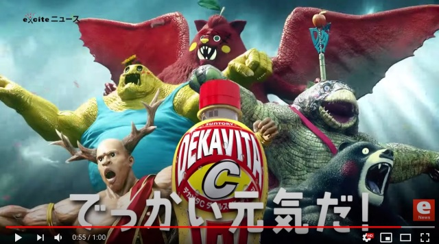 Kumamon and other Japanese mascots get muscular makeover in new energy drink commercial【Video】