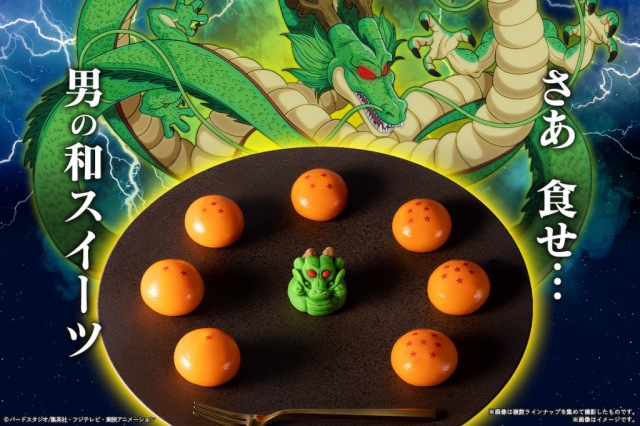 Will our reporter's wish to find the secret Dragon Ball sweets be granted?