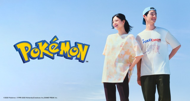 GU releases part two of their special Pokémon collaboration, featuring Galar Pokémon T-shirts