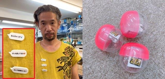 "Japanese ""Creeper Reply Badge"" capsule toys make us cringe with their cliche replies 【Photos】"