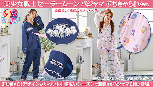 Put your feet up and relax in these adorable miniature character-print Sailor Moon pajamas!