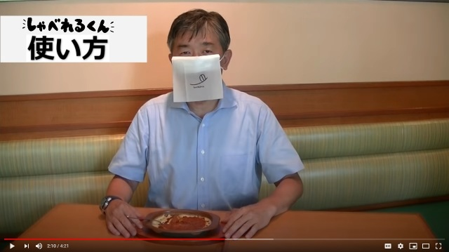 To entice customers, Japanese restaurant Saizeriya creates mask you can wear while eating【Video】