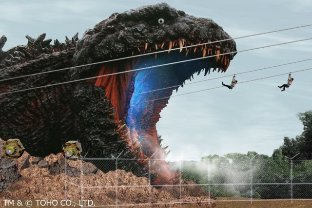 The first stage of anime park Nijigen no Mori's Godzilla attraction is now open for a limited time