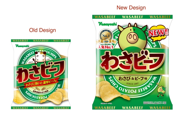 Wasabeef Wars: mascot change sparks online controversy among potato chip lovers