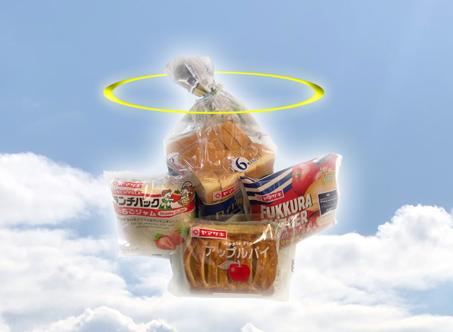 Major Japanese bread maker officially finds God