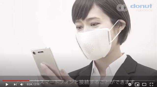 "Japanese company develops ""smart mask"" that translates speech to eight languages"