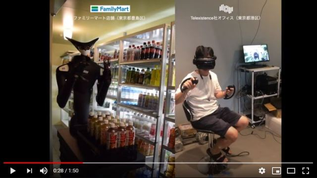 Japanese convenience store chain begins testing remote controlled robot staff in Tokyo