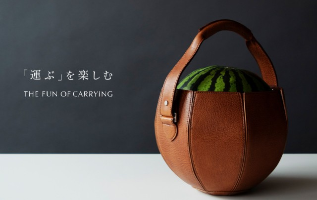 Beautiful bag designed by leather craftsman specially for carrying watermelons is a work of art