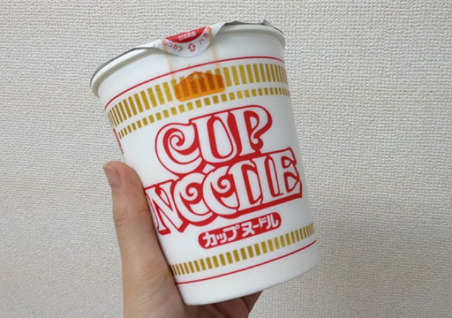 Cup Noodle in hot water once again for unflattering Grand Slam support ad