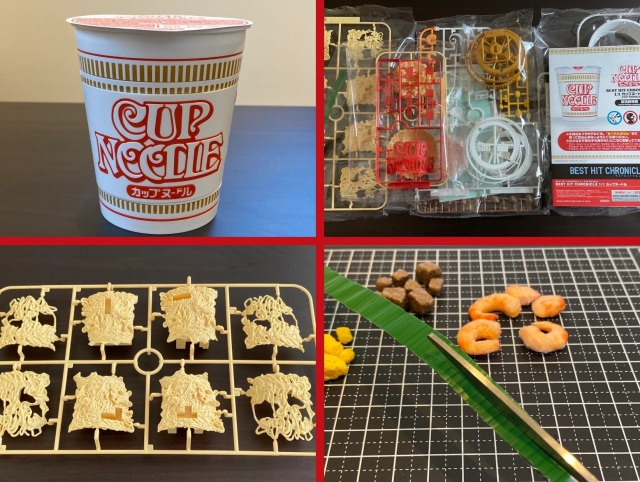 Weirdest plastic model ever – A 1:1-scale Cup Noodle, including the ramen and toppings【Photos】