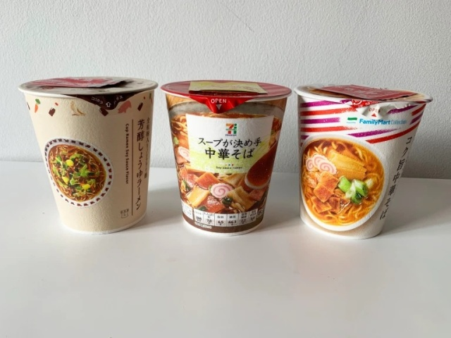 Taste-testing Japan's three biggest convenience stores store-brand cup ramen【Taste test】