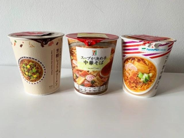 Taste-testing Japan's three biggest convenience stores store-brand cup ramen【Taste test】