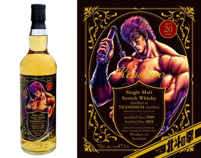 Official Fist of the North Star whisky goes on sale in Japan