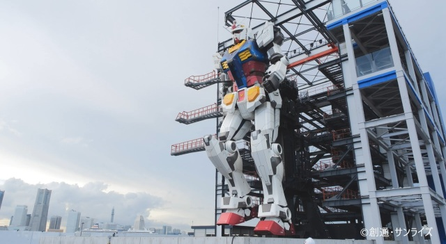 Grand opening date announced for Japan's new moving life-size Gundam anime robot