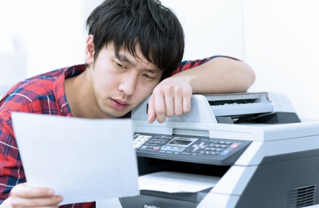 Japanese government to phase out fax machines, paper documents, personal seals