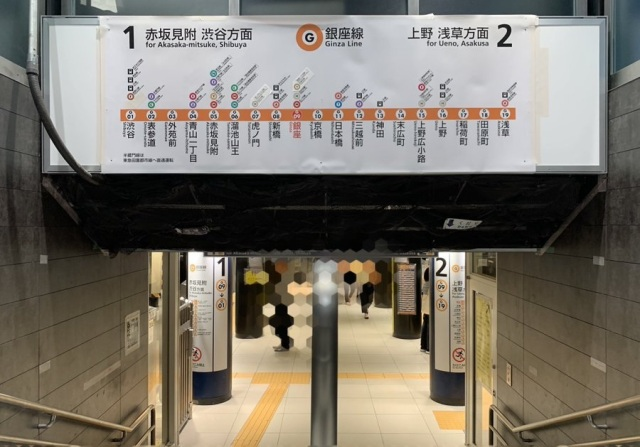 Can you spot the problem with this Tokyo subway sign in this tale of awesome customer service?