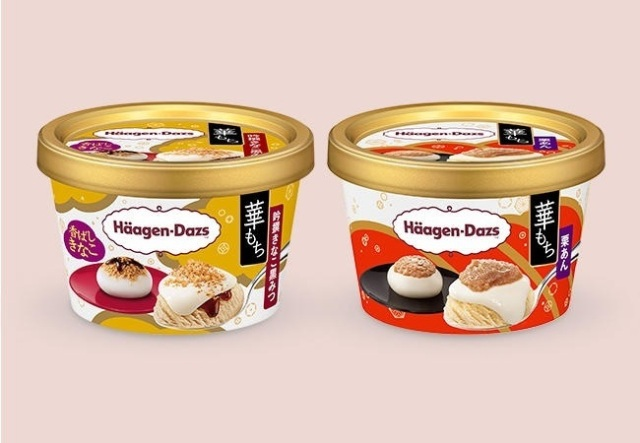 Häagen-Dazs' new chestnut mochi ice cream is ready to fall into our stomachs this autumn