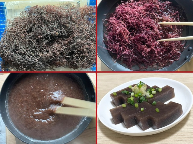 Making igisu, a traditional Japanese food even most Japanese people don't know about【SoraKitchen】