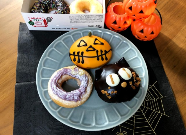 Krispy Kreme Japan's Halloween donuts are crammed with rich autumnal flavors【Taste Test】