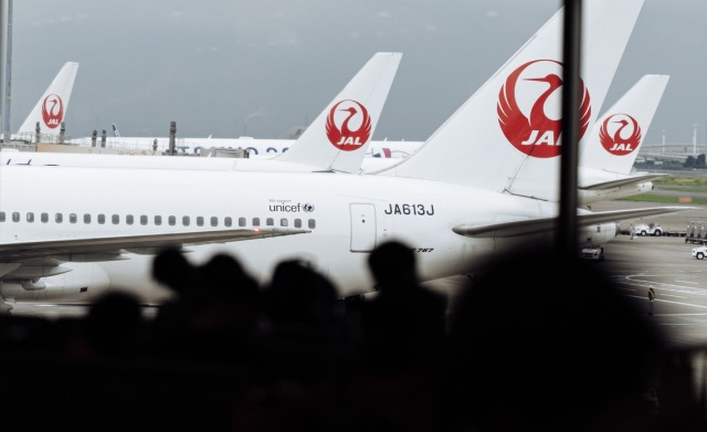 """Japan Airlines abolishes use of """"ladies and gentlemen"""" in English for sake of sexual minorities"""