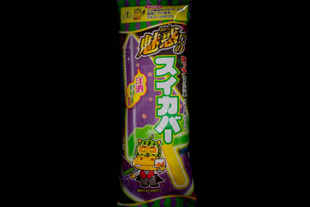 Japan now has an alcoholic popsicle that's not banned for children