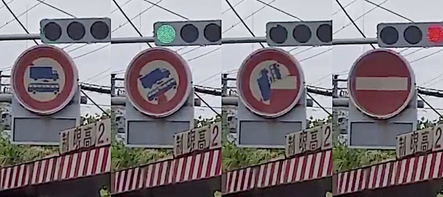 People wowed by Japanese road signs that change automatically in seconds 【Videos】