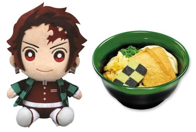 "Sushi chain renames ""anime character bukkake"" menu item after inevitable giggles"
